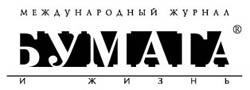 logo_pl_new.jpg